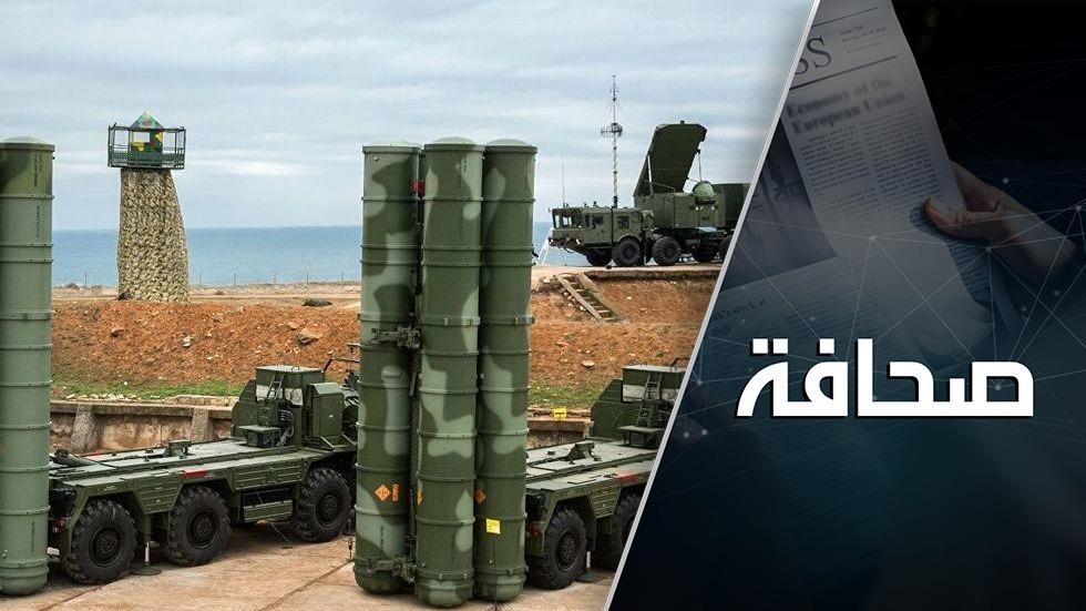 السماح للدفاعات الجوية الروسية بإسقاط الصواريخ الإسرائيلية فوق سوريا