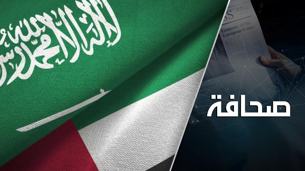 أخوّة عربية مهزوزة: السعودية والإمارات تتحولان إلى التنافس