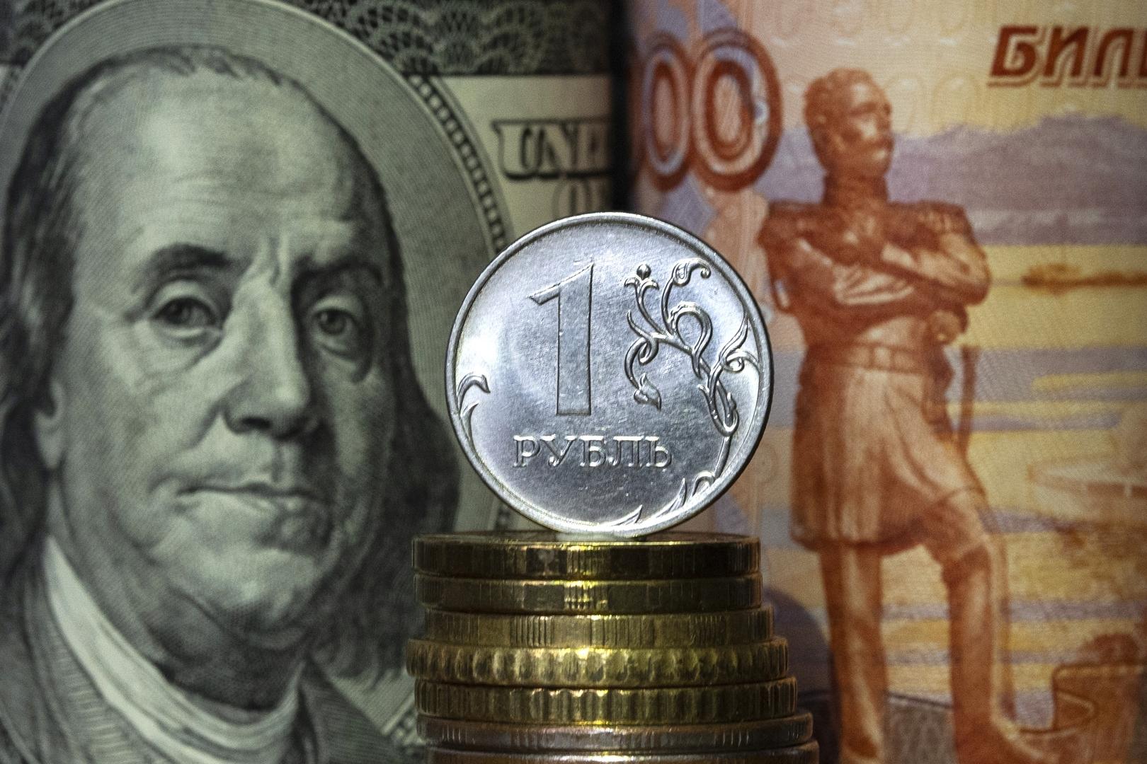 بشهادة صندوق النقد الدولي.. الاقتصاد الروسي يتعافي بوتيرة أسرع من المتوقع من الجائحة
