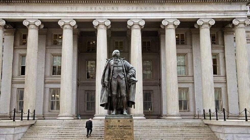 مقرة وزارة الخزانة الأمريكية