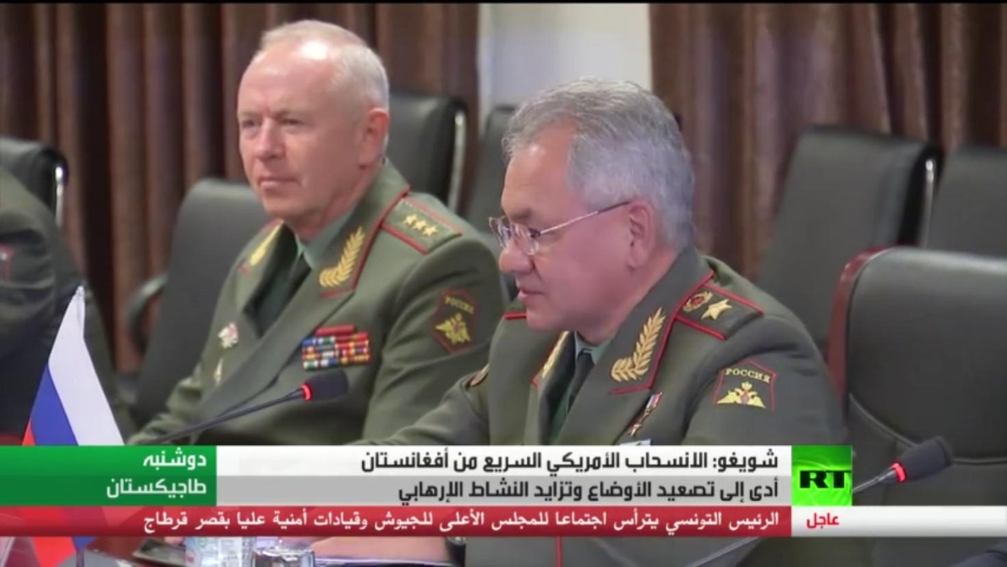 موسكو: انسحاب واشنطن عزز الإرهاب بأفغانستان