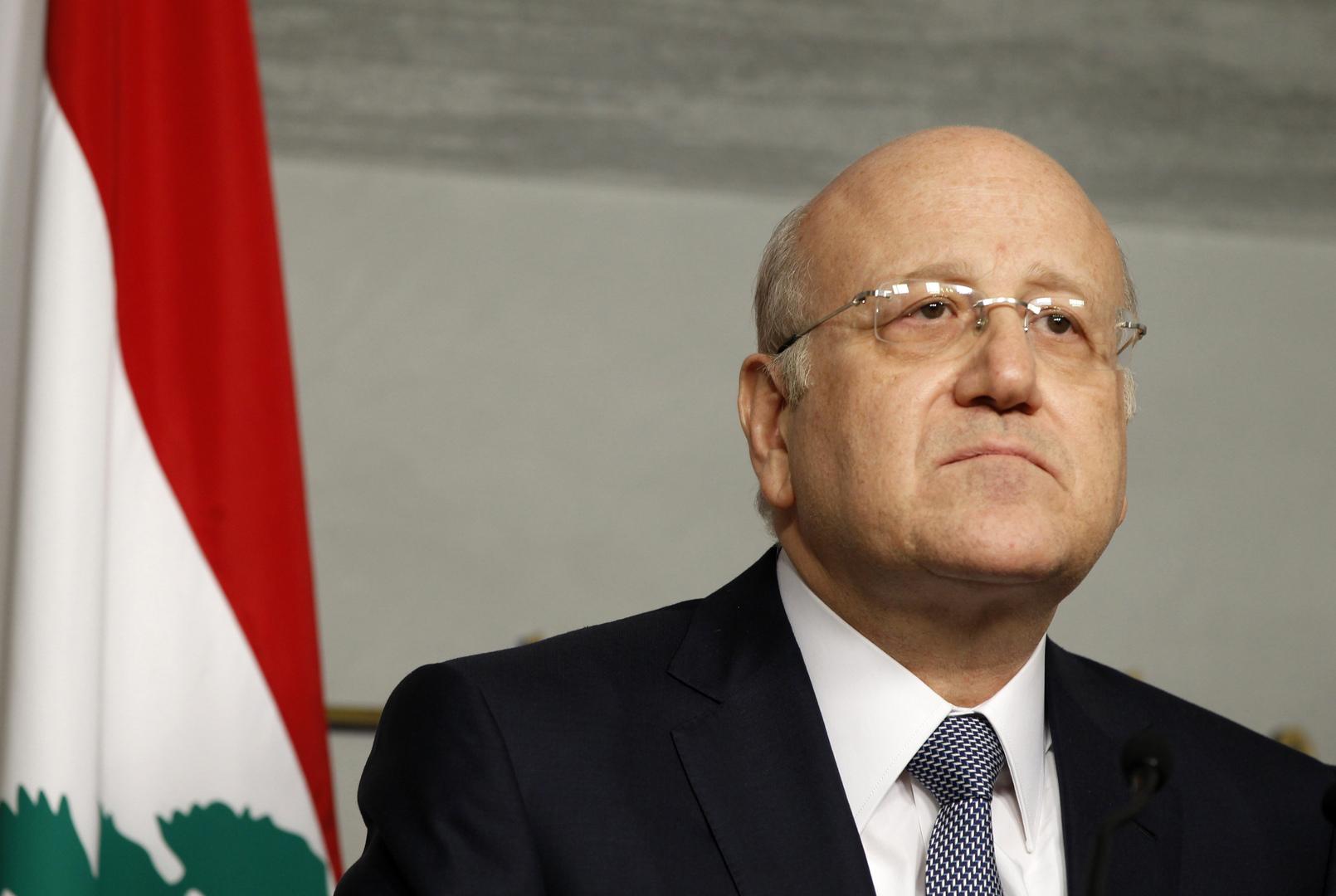 رئيس الحكومة اللبنانية المكلف نجيب ميقاتي