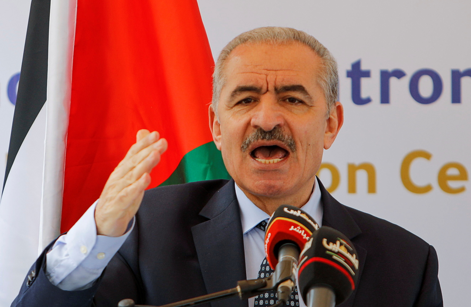 رئيس الوزراء الفلسطيني محم اشتية