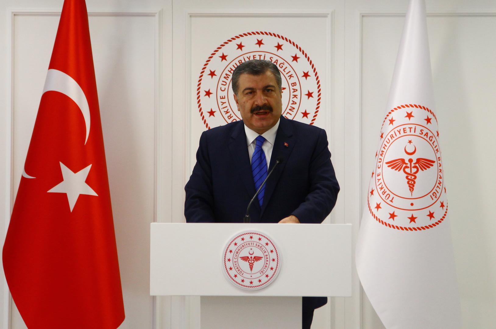 وزير الصحة التركي، فخر الدين قوجة.