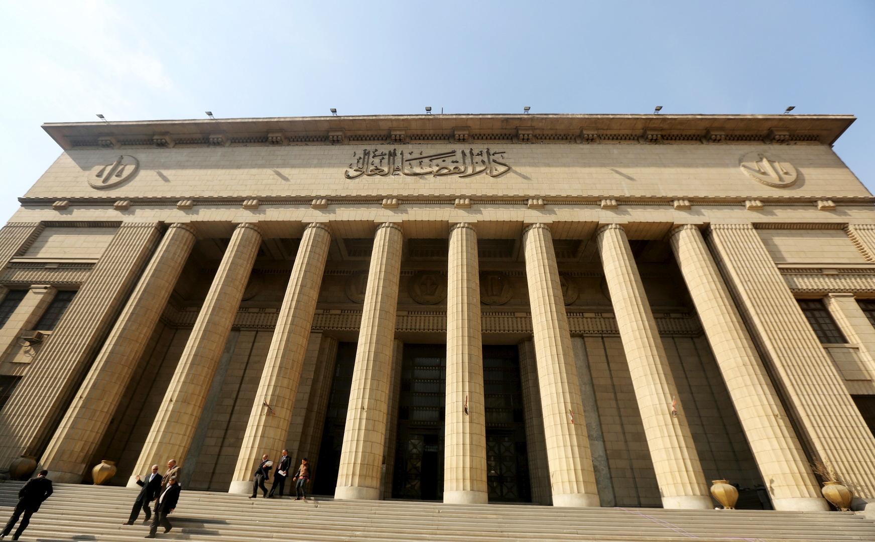 دار القاضاء العالي في مصر