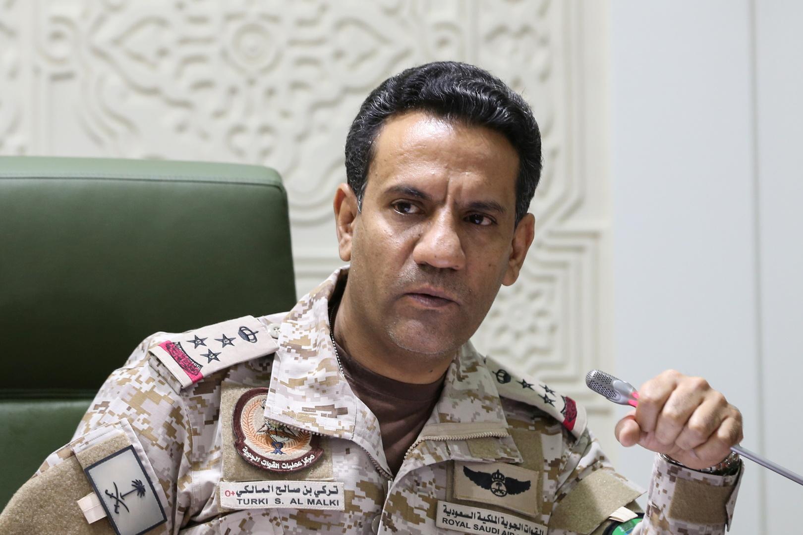 التحالف العربي يعلن عن