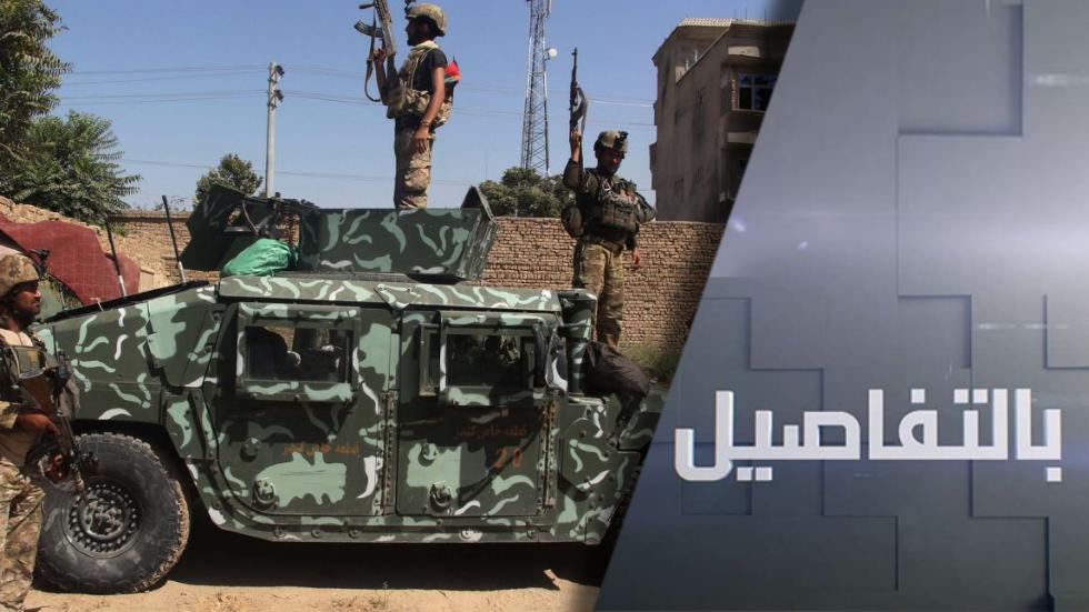 روسيا تحذر.. داعش ينتقل إلى أفغانستان