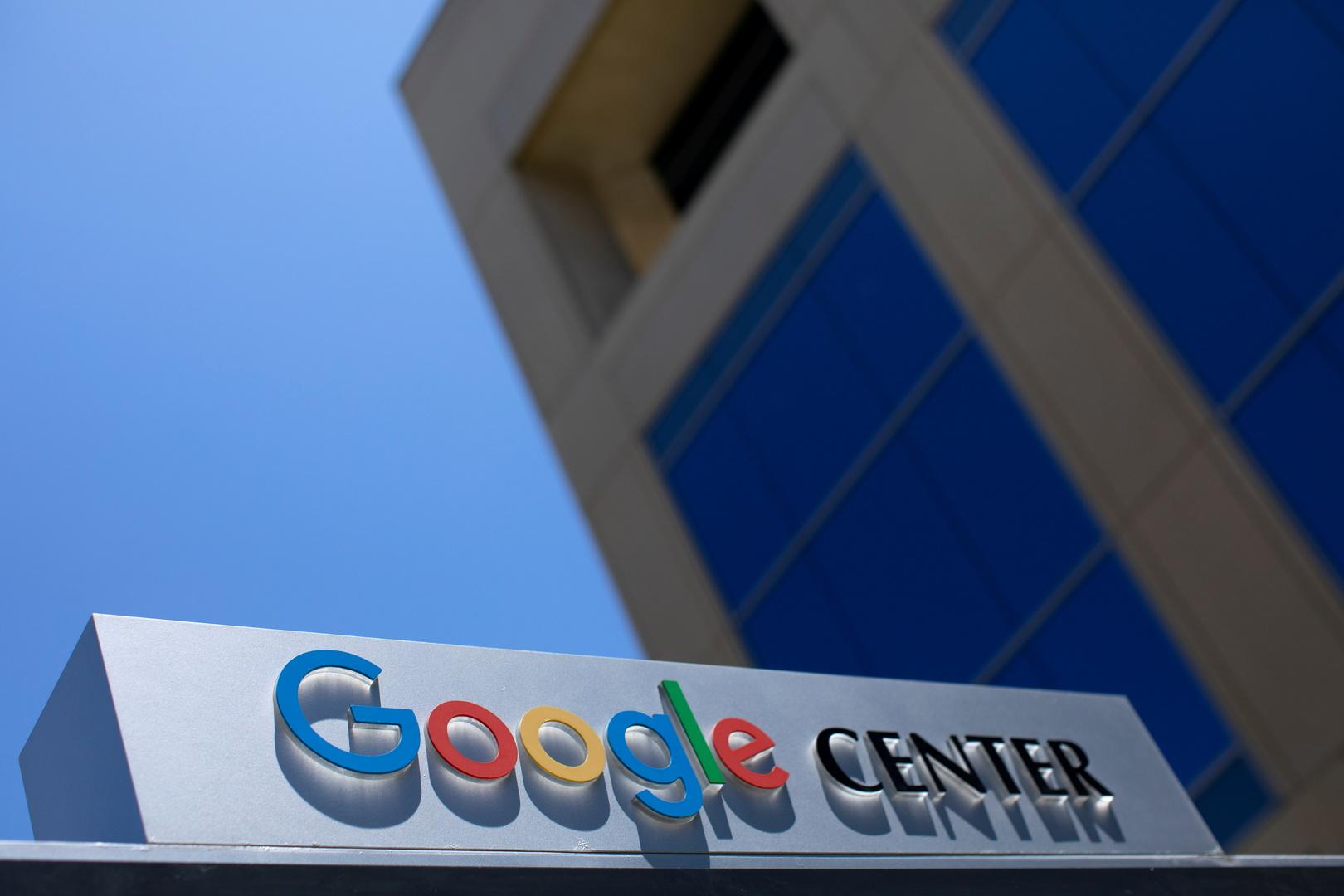 غوغل تفرض على العاملين في مكاتبها تلقي لقاح كورونا