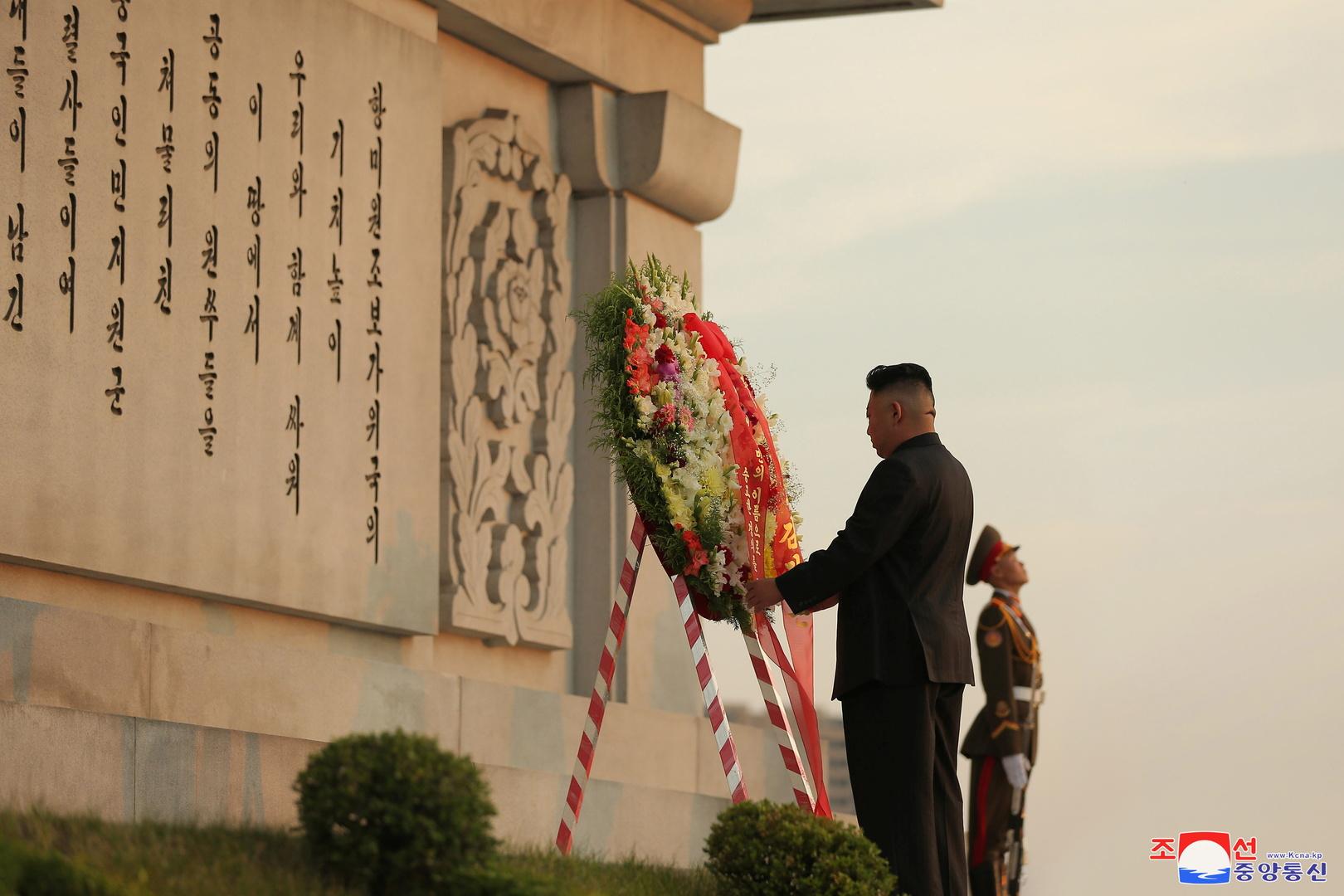 الزعيم الكوري الشمالي: العلاقات الحميمة مع الصين ستستمر جيلا بعد جيل
