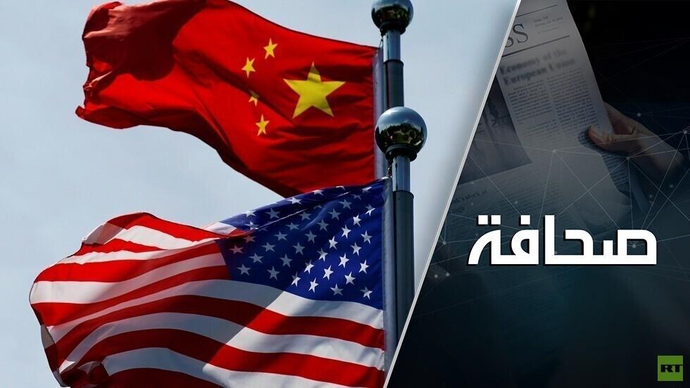الصين ترعب أمريكا أكثر فأكثر