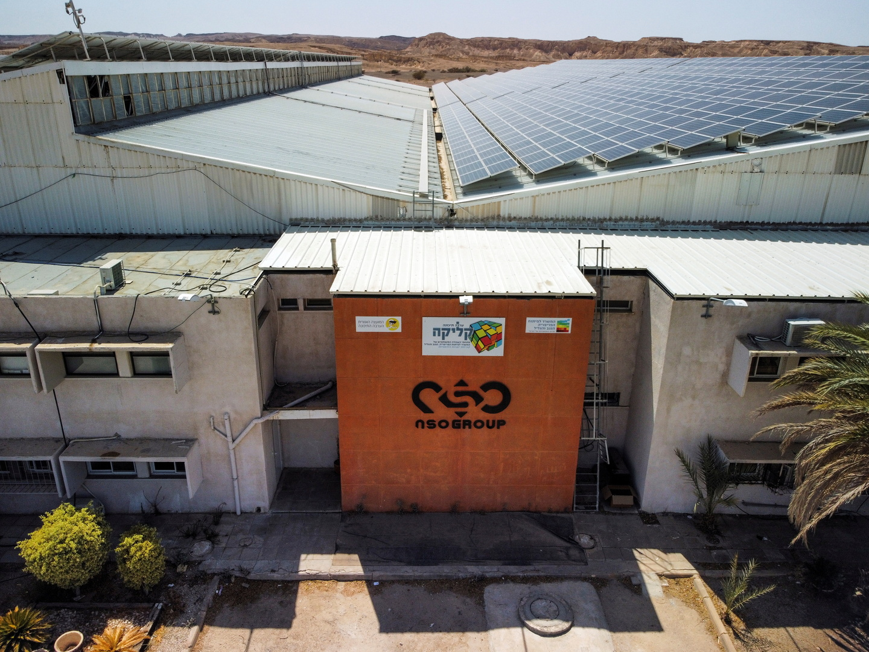 أحد فروع شركة الإنترنت الإسرائيلية NSO Group جنوب إسرائيل.