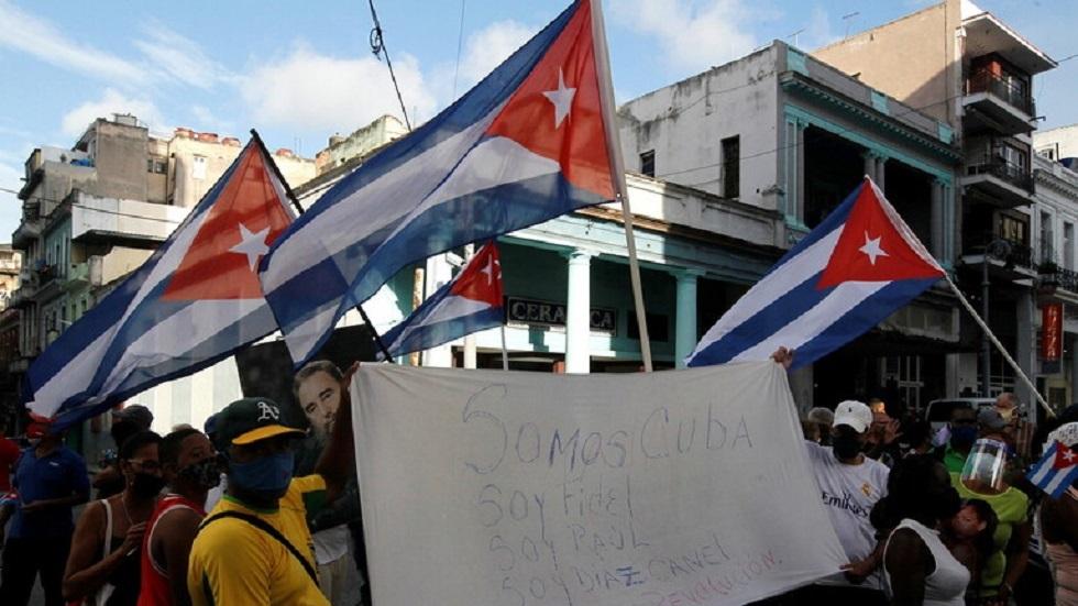 العاصمة الكوبية هافانا - أرشيف