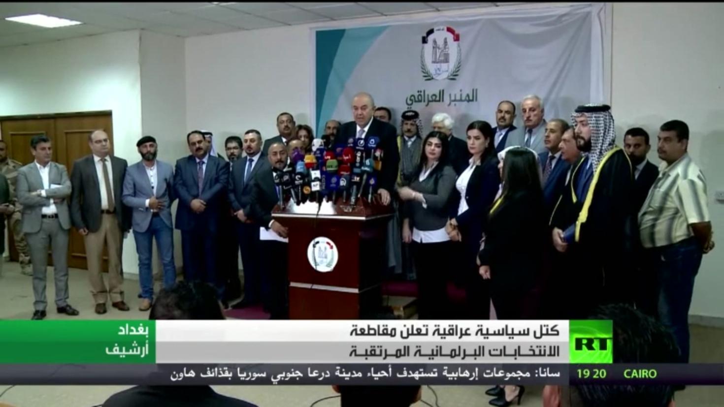 العراق.. مقاطعو الانتخابات في تزايد