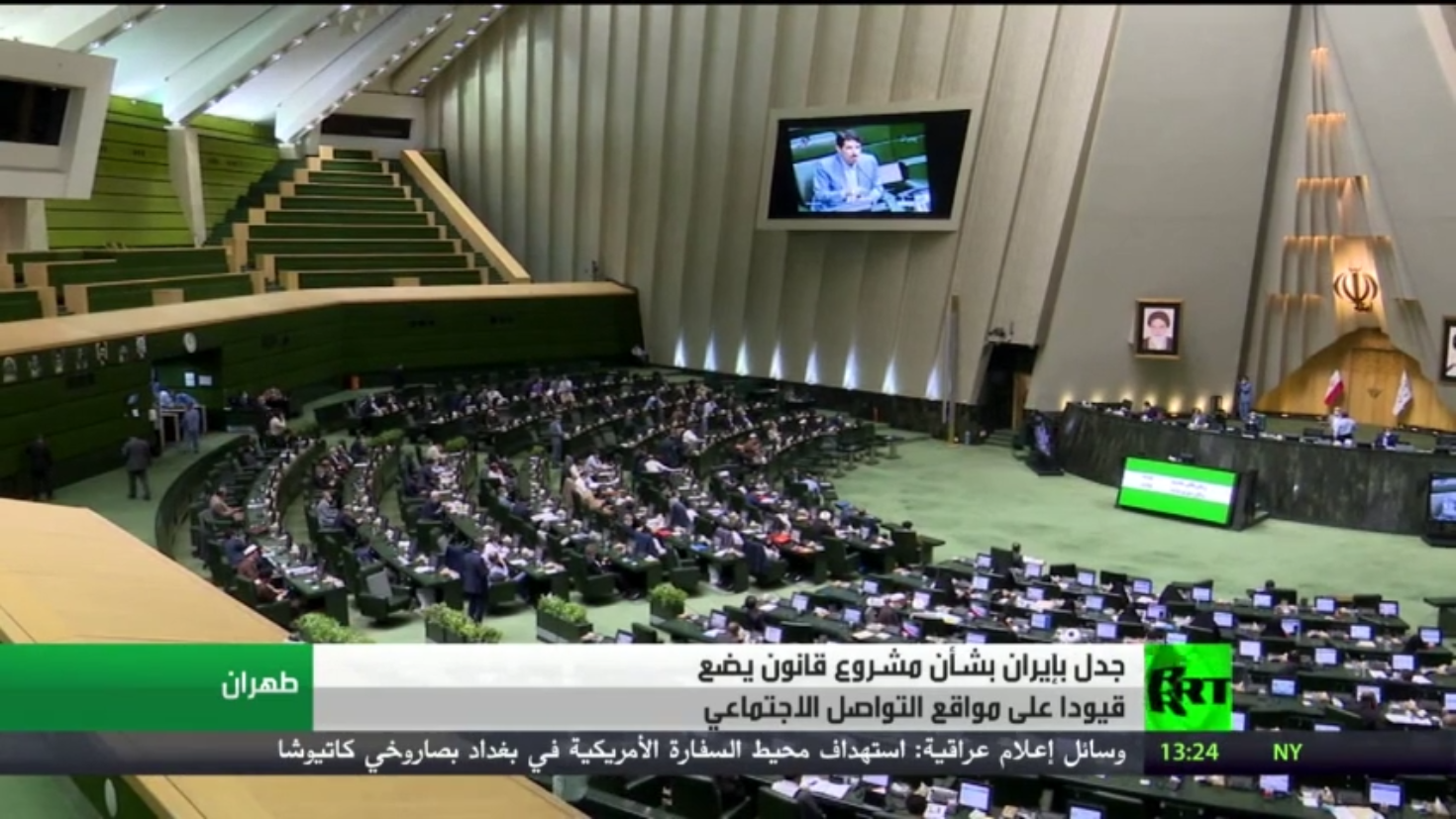 جدل بشأن تقييد المواقع الإلكترونية في إيران