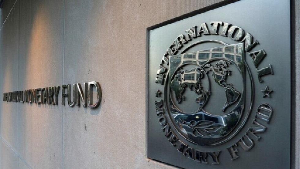 النقد الدولي يتوقع الاضطلاع بدور حاسم في التحول للعملات الرقمية