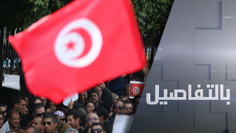 خارطة طريق ستقدم للرئيس التونسي.. هل ستنفذ؟