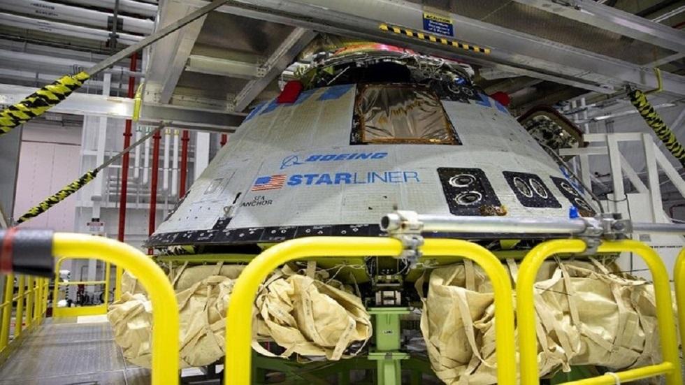 ناسا تؤجل إطلاق المركبة ستارلاينر إلى محطة الفضاء الدولية
