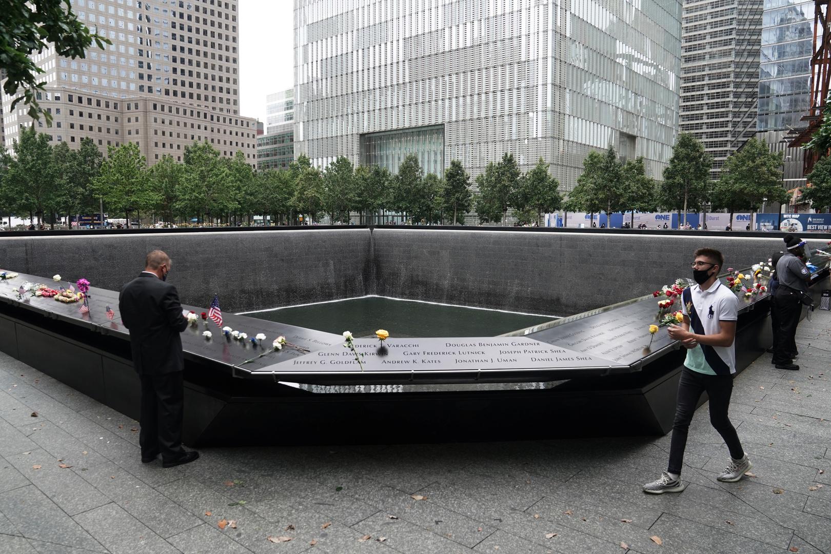 بحثا عن دليل حول تورط محتمل للسعودية.. عائلات ضحايا 11 سبتمبر تطلب لقاء بايدن