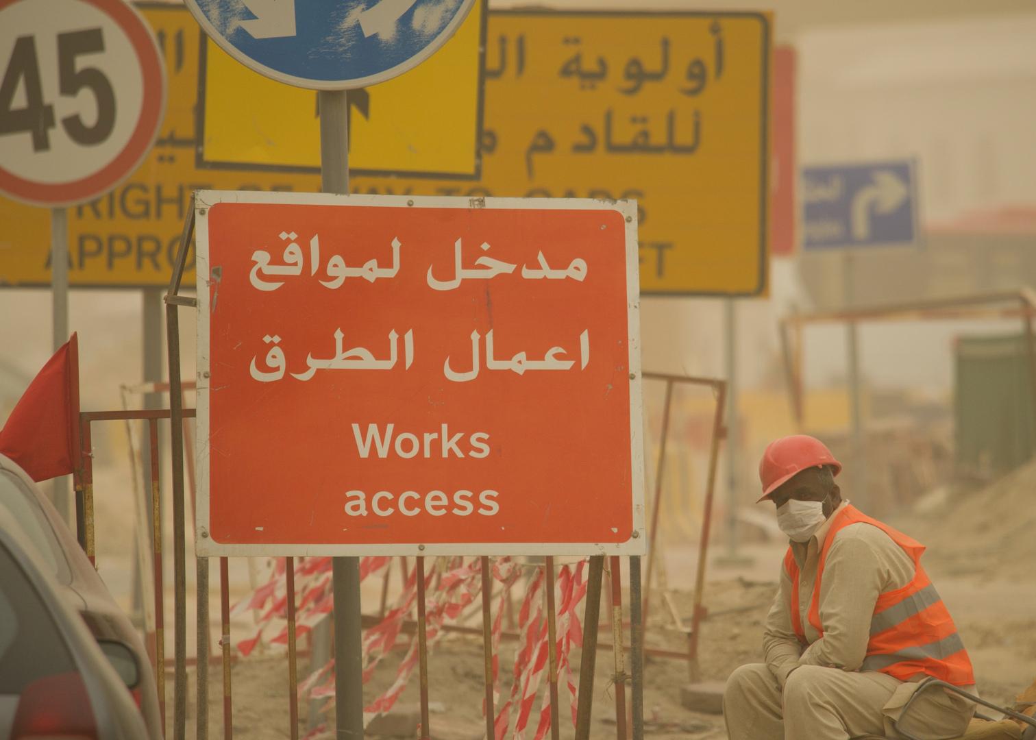 صحيفة عن دراسة محلية: حرارة أرض الكويت ارتفعت 11.3 درجة مئوية في غضون 7 سنوات
