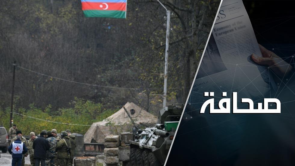 هل ستحرس قوات روسية الحدود بين أرمينيا وأذربيجان؟