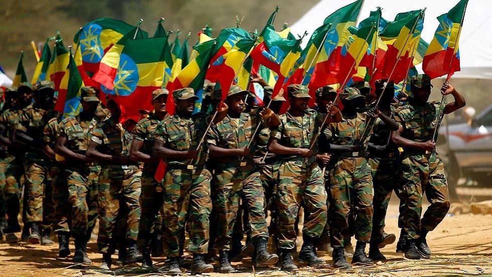 إثيوبيا تعلن عن