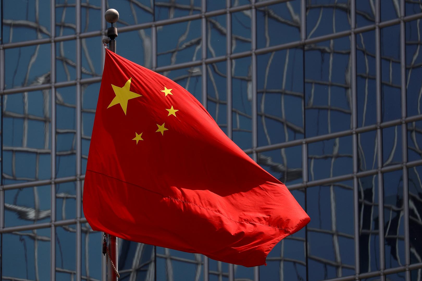 بكين تعلق على خطط