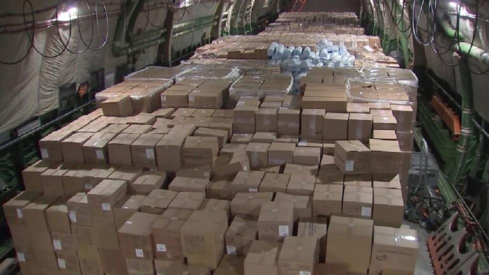 مساعدات إنسانية روسية إلى سوريا - أرشيف