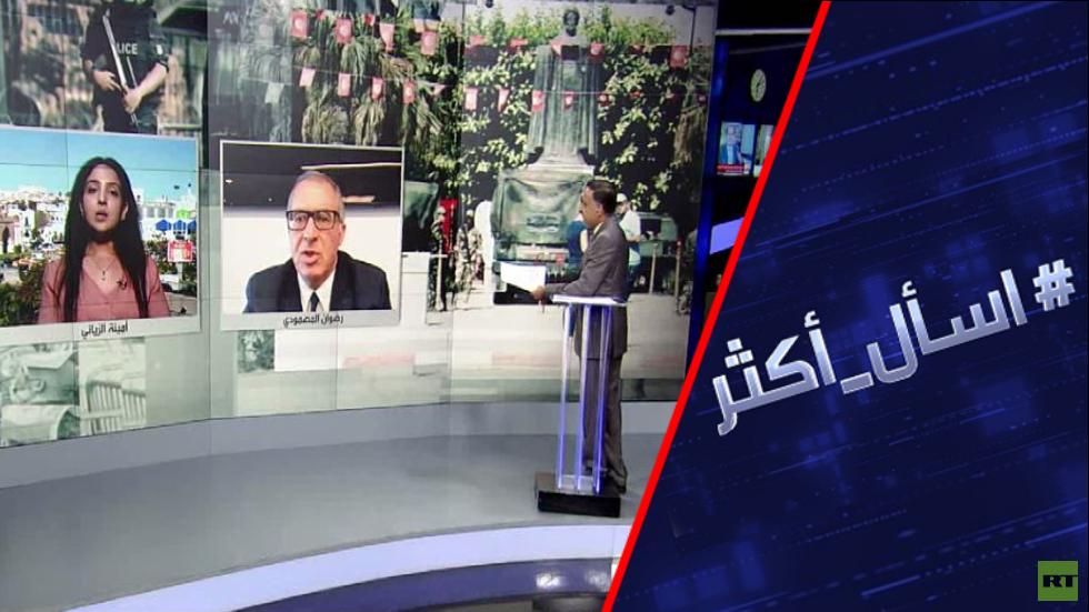 تحذيرات من تونس.. أزمة نحو الفوضى أو الحوار؟