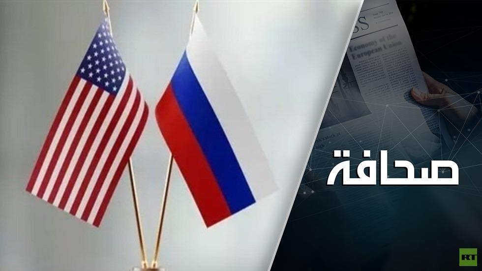 روسيا والولايات المتحدة.. التقارب الصعب