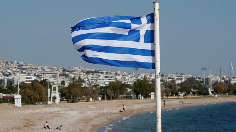 اليونان.. الإفراج عن