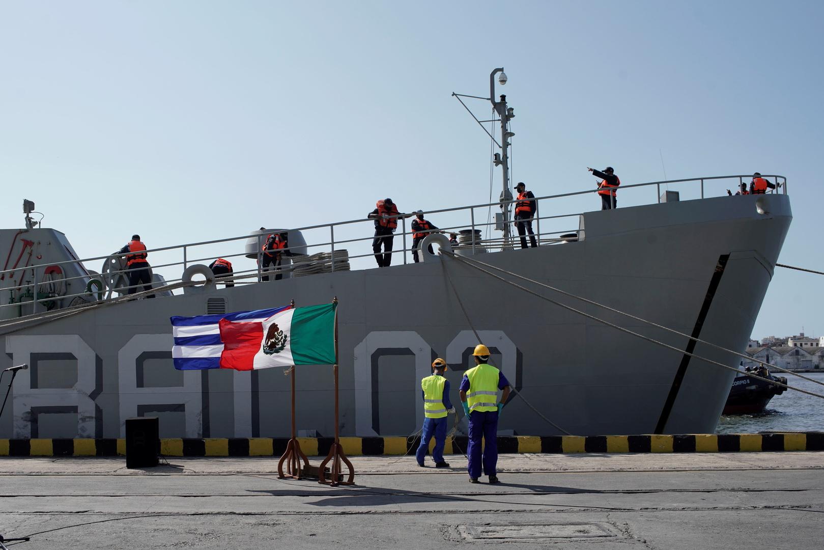 كوبا تستقبل مساعدات غذائية وطبية من عدة دول بينها روسيا