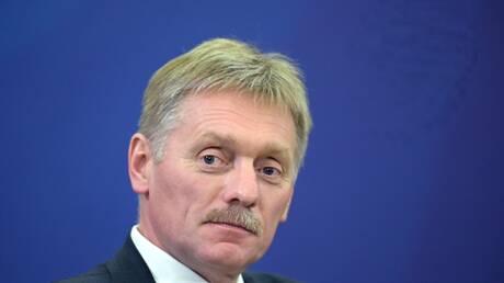 بيسكوف: روسيا لا تزال ضامنا مسؤولا لأمن الطاقة في أوروبا