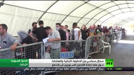 سجال سياسي تركي حول اللاجئين السوريين