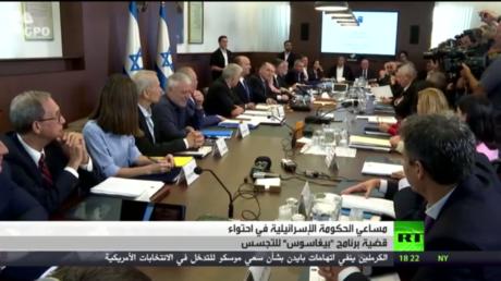 """مساعي تل أبيب لاحتواء قضية """"بيغاسوس"""""""