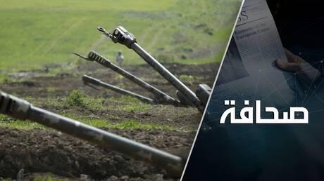 أذربيجان وأرمينيا تطلقان النار من جديد
