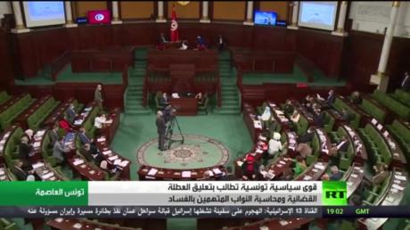 تونس.. القضاء يحقق مع 4 أعضاء من النهضة