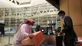 قرار السعودية حظر السفر  إلى الإمارات يشعل مواقع التواصل