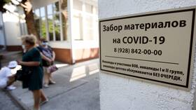 روسيا تبقى في المرتبة الرابعة في عدد الإصابات بكورونا