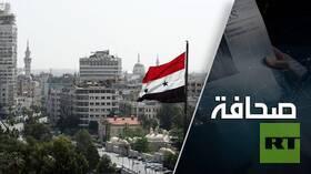 إنزلاق دمشق نحو الأوهام يبدأ بخطوة واحدة ؟