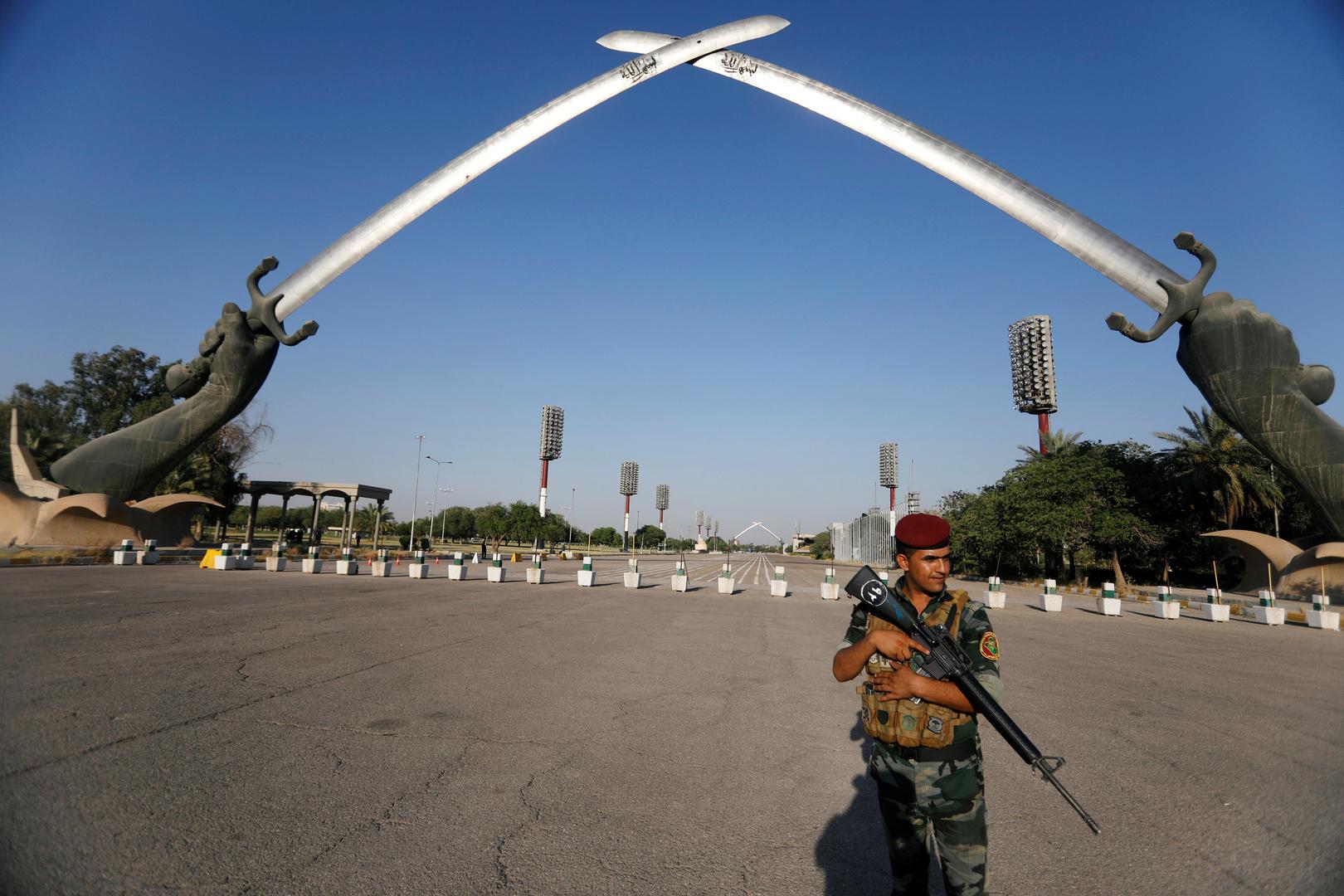 المنطقة الخضراء، بغداد، أرشيف