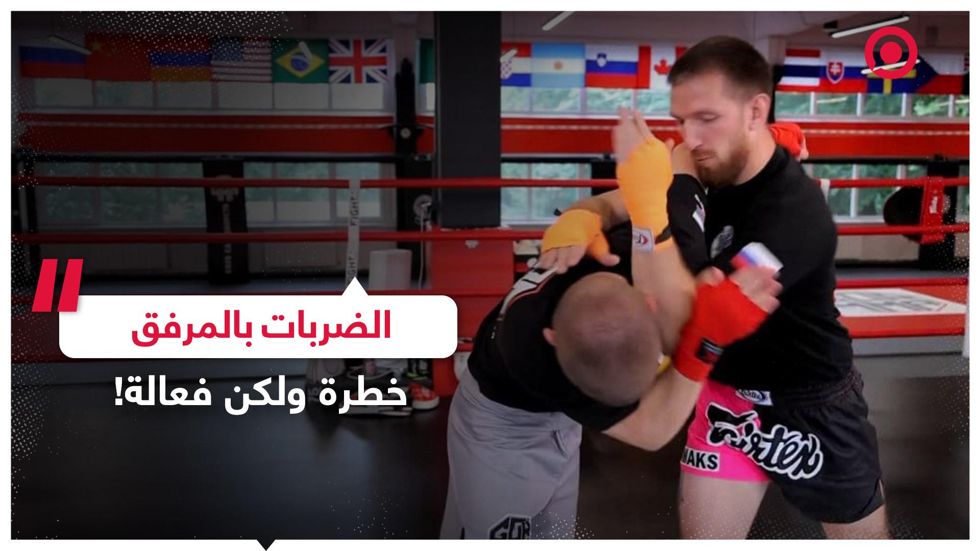 فنيات الضرب بالمرفق من الملاكمة التايلندية