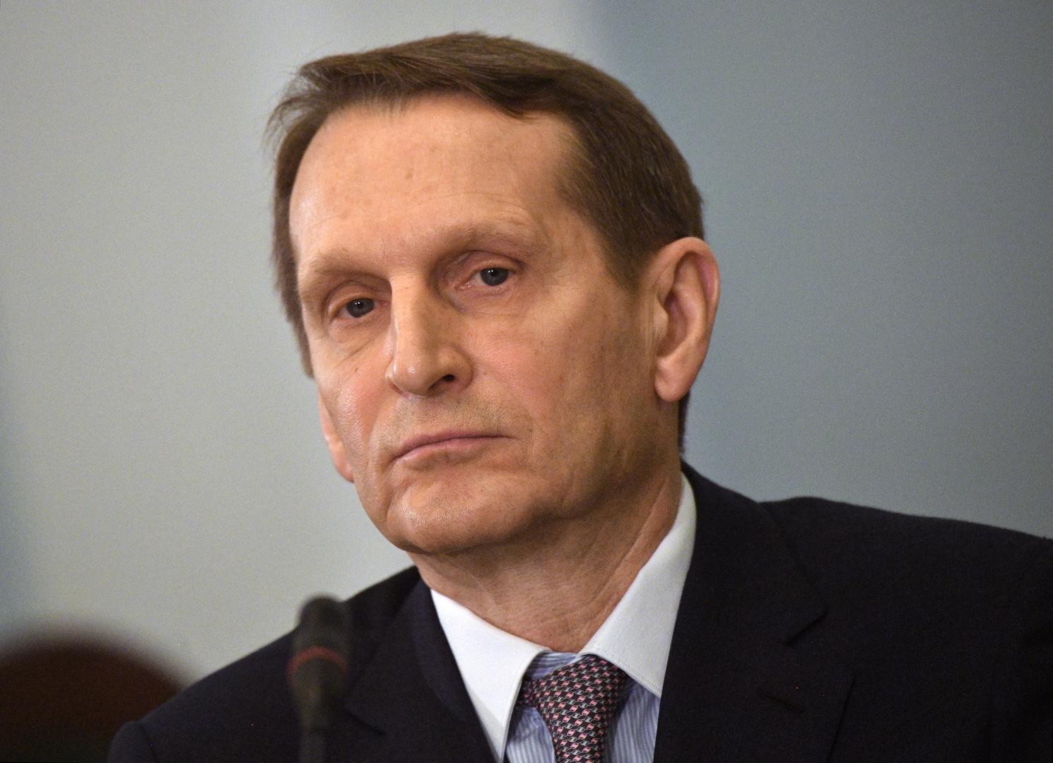 مدير هيئة الاستخبارات الخارجية الروسية سيرغي ناريشكين