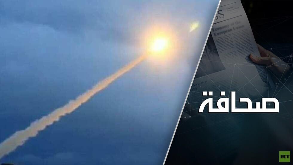 مقابل ماذا يمكن أن تضحي روسيا بالصواريخ فرط الصوتية؟