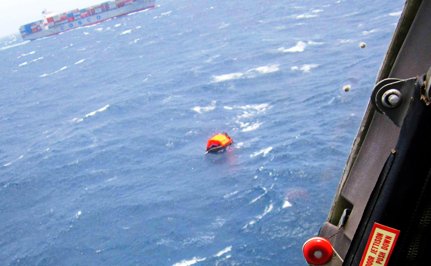 صورة تعبيرية من بحر غينيا