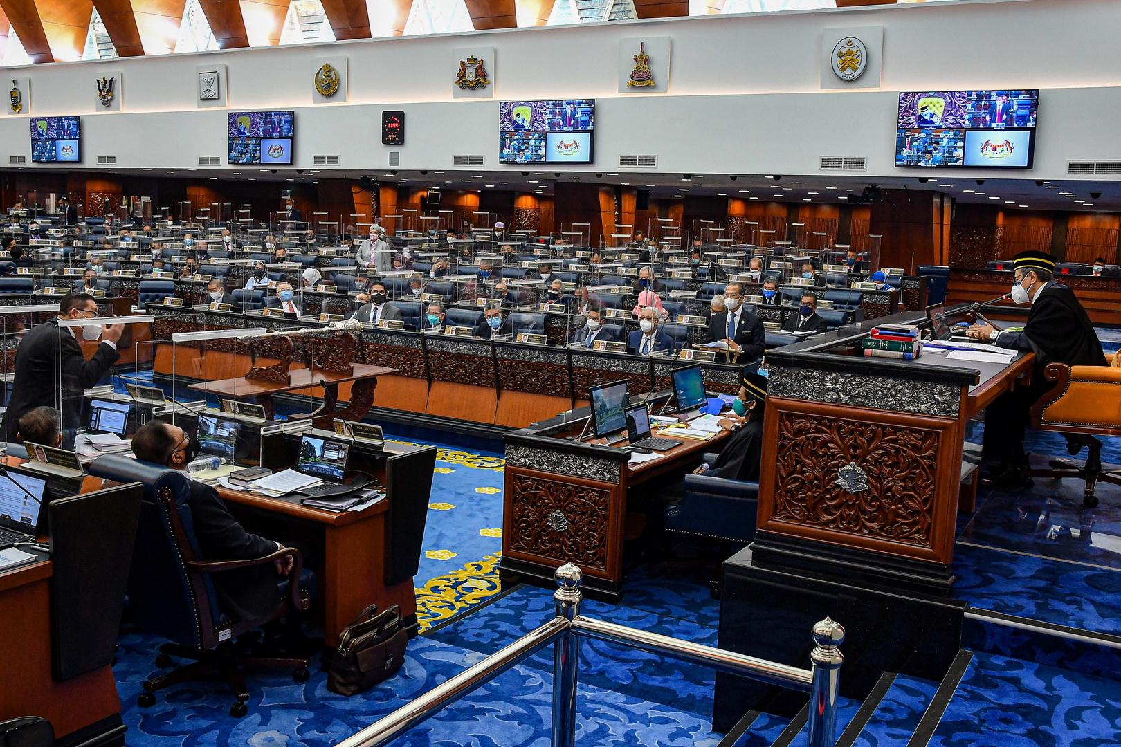 البرلمان الماليزي