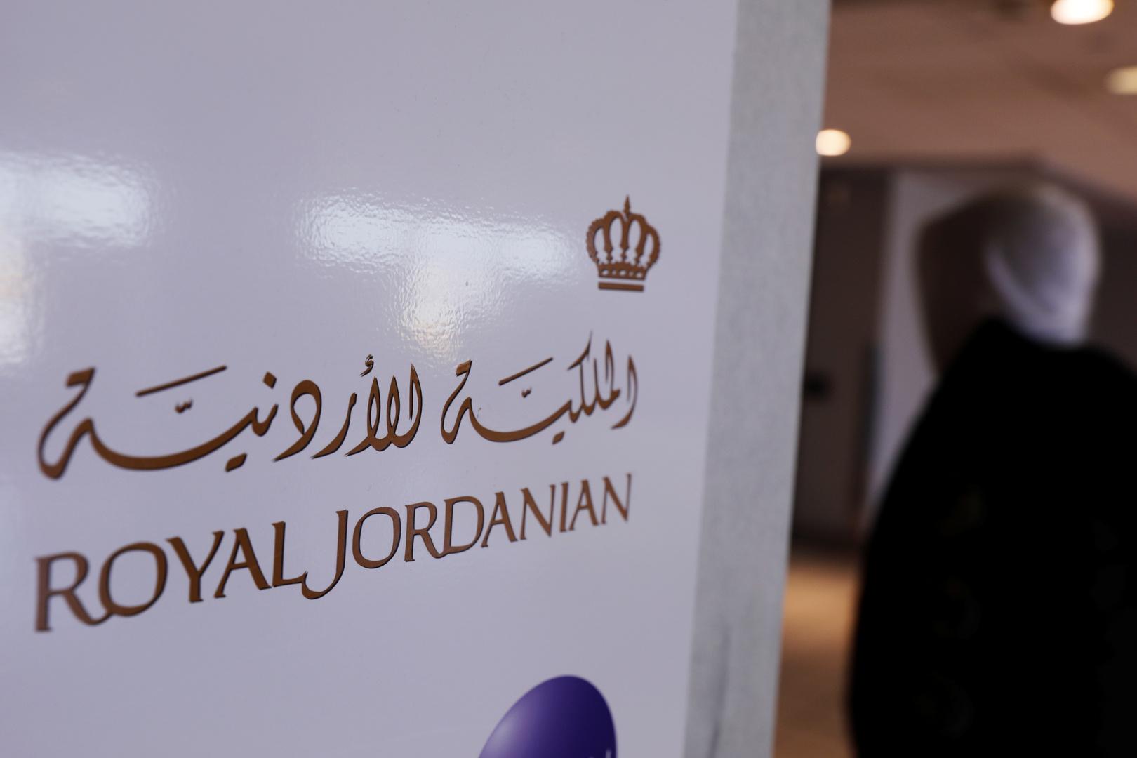 طائرة أردنية تقوم بهبوط اضطراري في عمان