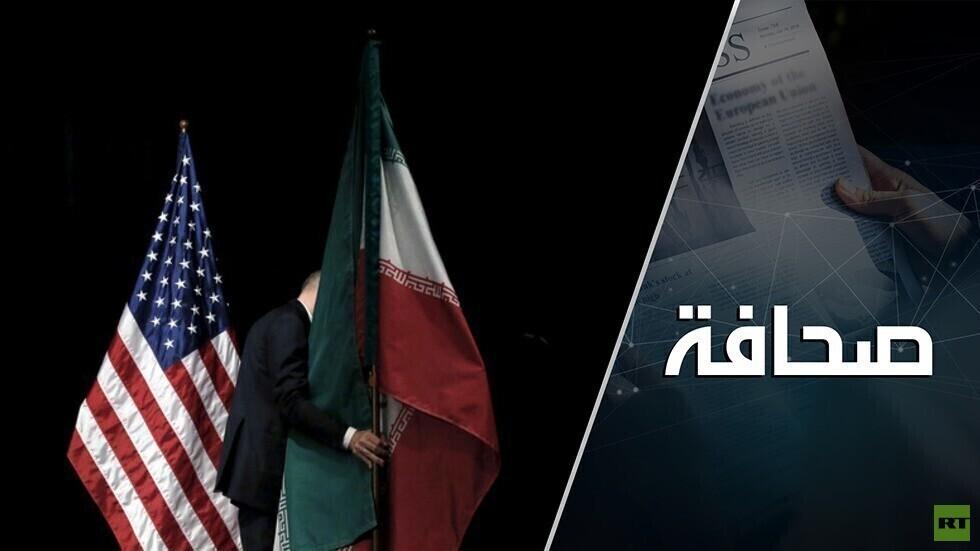 الولايات المتحدة تعجّل إيران لكنها لا تستعجل