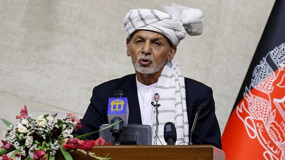 غني يعزو التدهور الأمني في أفغانستان للانسحاب الأمريكي