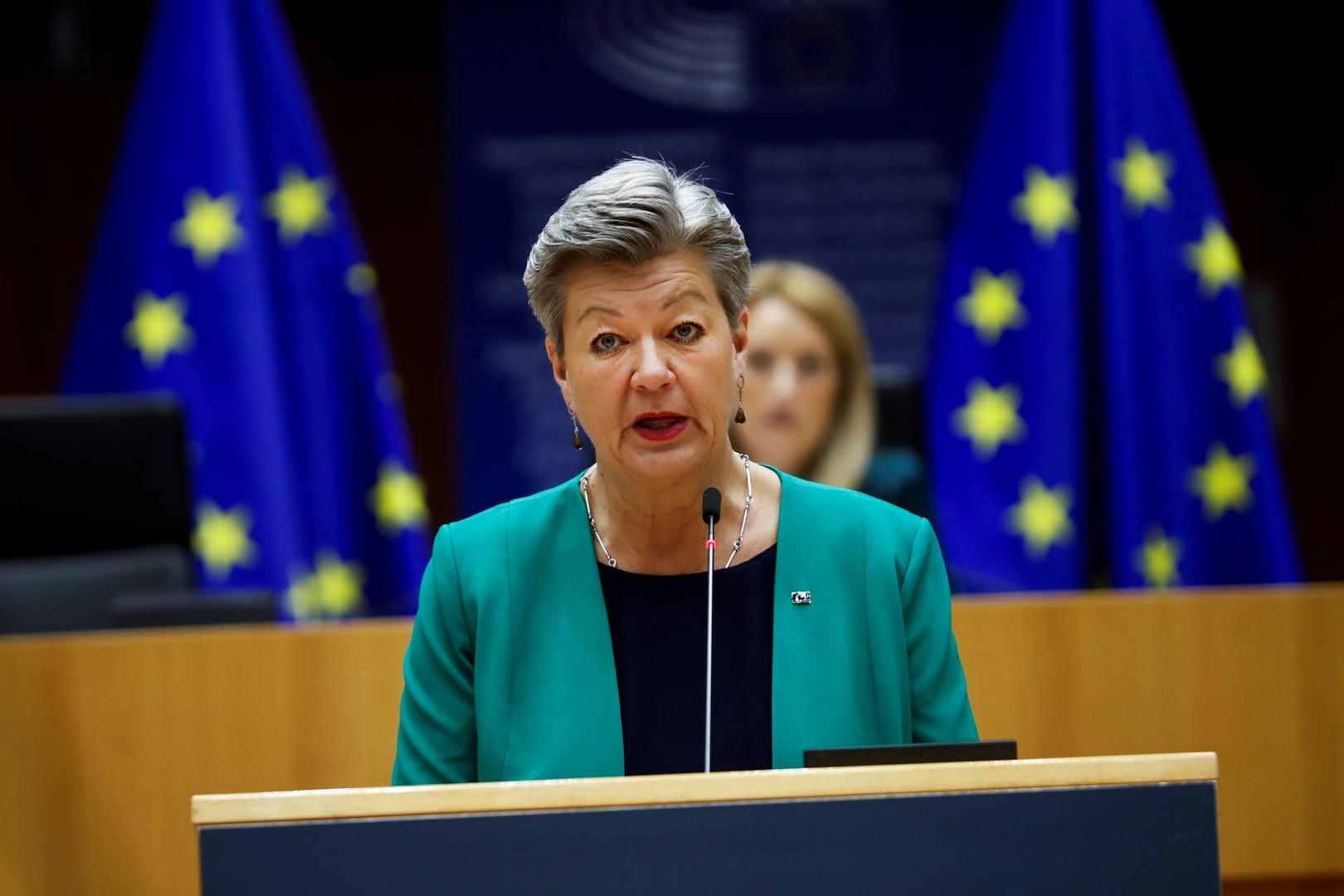 المفوضة الأوروبية مكلفة الشؤون الداخلية، يلفا يوهانسن