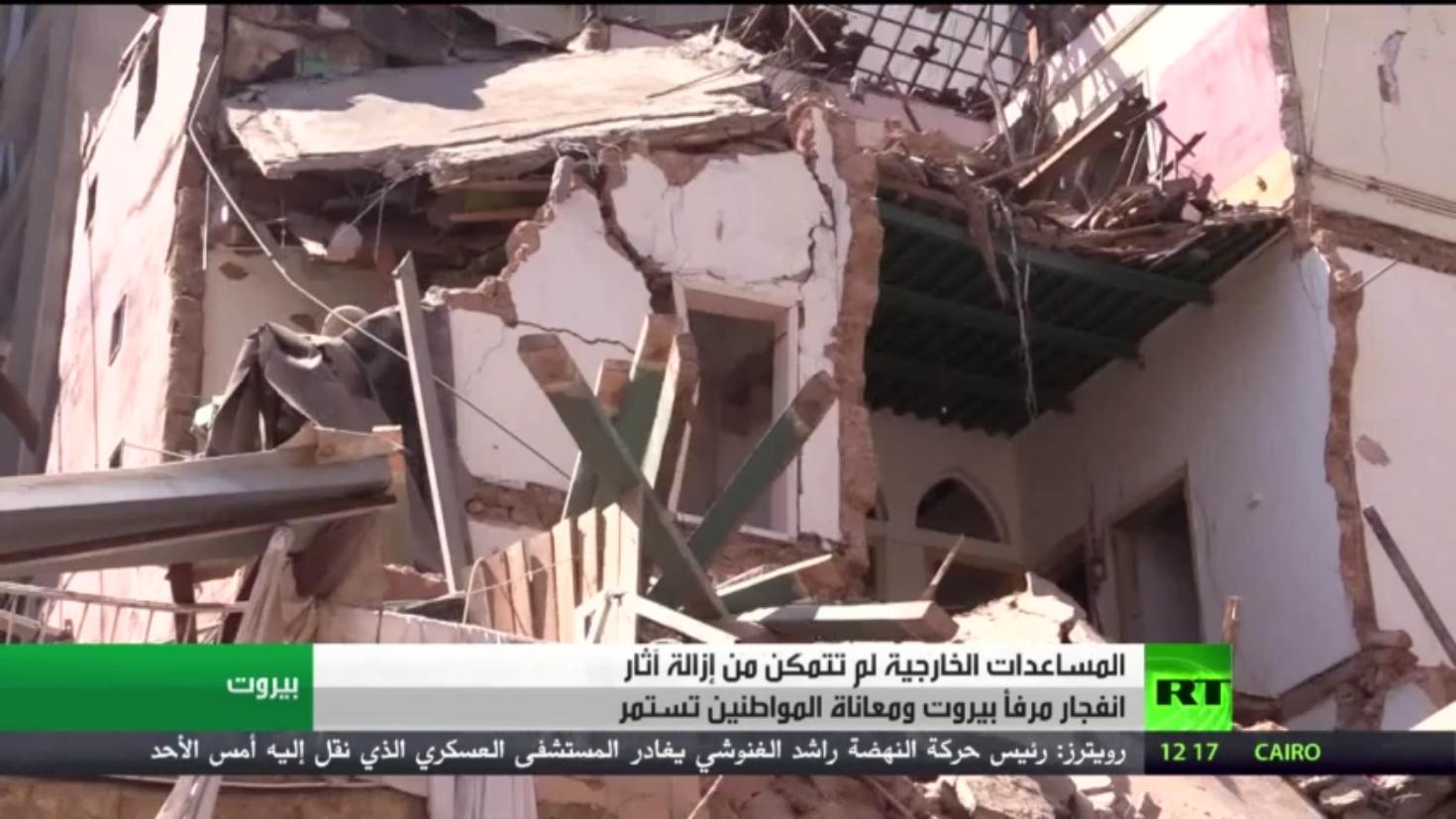 آثار انفجار مرفأ بيروت ما زالت على حالها
